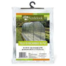 Telo di ricambio in PVC trasparente per serra orto a tunnel 647/14 VerdeLook