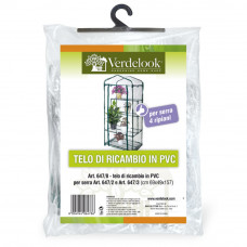 Telo di ricambio in PVC trasparente per serra 4 ripiani 647/2 VerdeLook
