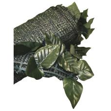 Sempreverde® Mix dimensioni 1.5x3. Tipo di foglia: lauro